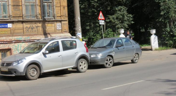 Остановку и стоянку автомобилей запретили на улице Молитовской 9 апреля