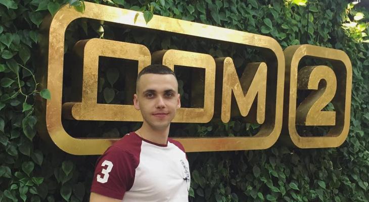 Нижегородский полицейский уволился со службы и пошел искать любовь на «Дом-2»