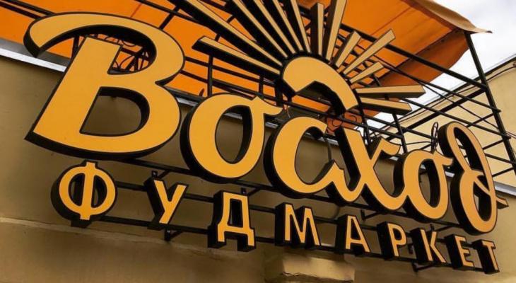 Новый сезон культурно-деловой активности начинается на улице Рождественской