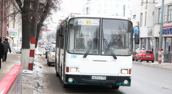 Проезд в нижегородских маршрутках стал стоить 26 рублей при оплате картой Visa