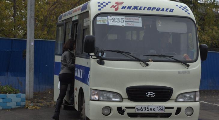 Расписание пригородных автобусов с автостанции Щербинки