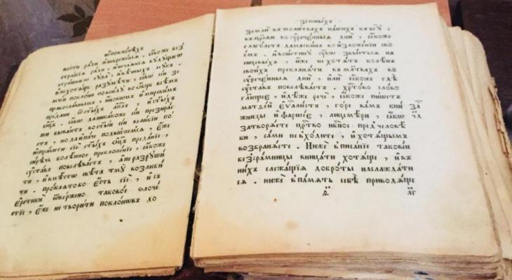Нижегородец выставил на продажу Евангелие XVI века на сайте бесплатных объявлений