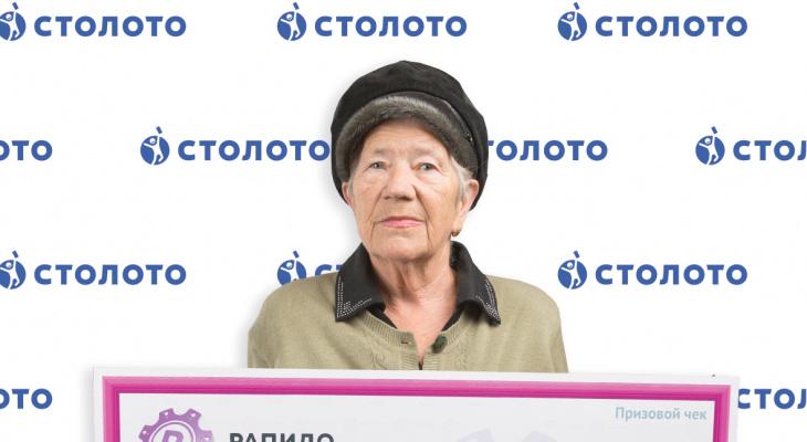 Сон в руку: нижегородка выиграла почти два миллиона рублей