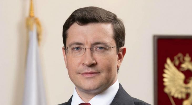 Глеб Никитин поздравил нижегородцев с Днем России