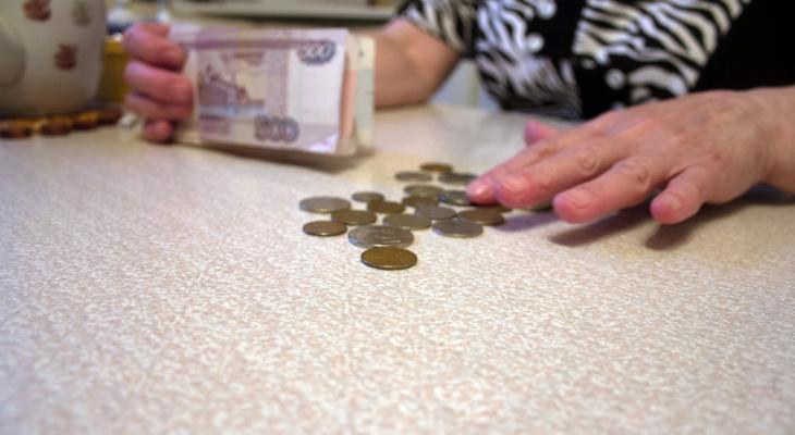 Кому добавки: насколько повысят пенсии в 2020 году