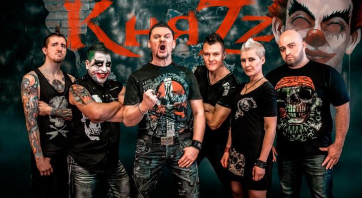 Крик подобен грому: группа КняZz даст большой концерт в Нижнем Новгороде