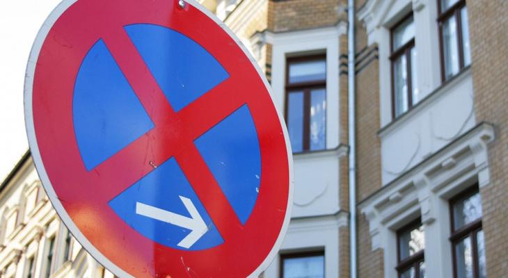 Улицу Пушкина перекроют из-за пожарных учений в телецентре 20 ноября