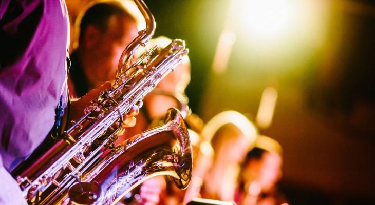 Международный джазовый фестиваль «JAZZ GAZ» пройдет в Нижнем Новгороде