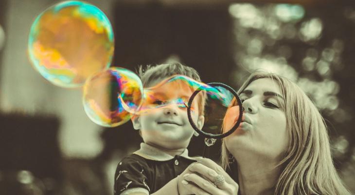 Теплый праздник — мамин день: опубликована программа празднования Дня матери в Нижнем Новгороде