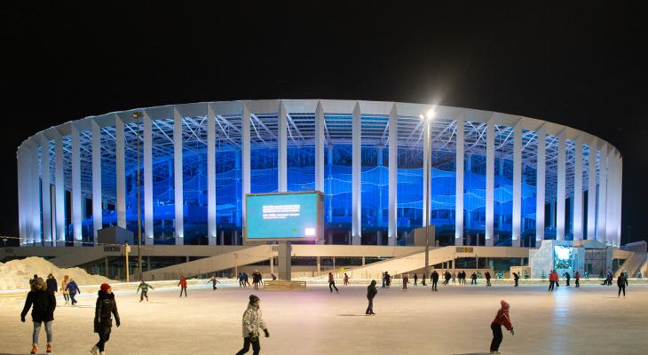 У стадиона «Нижний Новгород» откроется зимняя площадка и каток