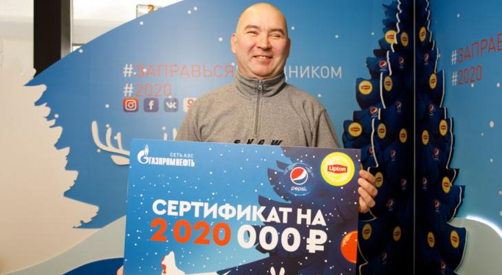 48-летний нижегородец получил два миллиона рублей, купив чай и газировку