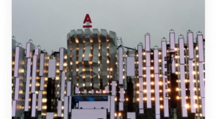 Место проведения фестиваля AFP-2020 в Нижегородской области может измениться
