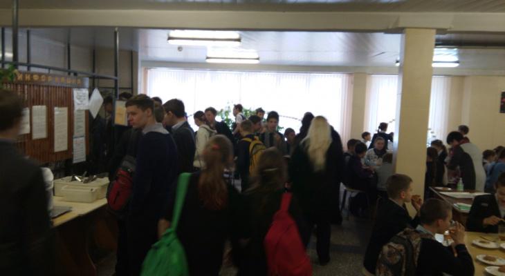 Ученикам  предлагают показать свой школьный обед и выиграть стедикам