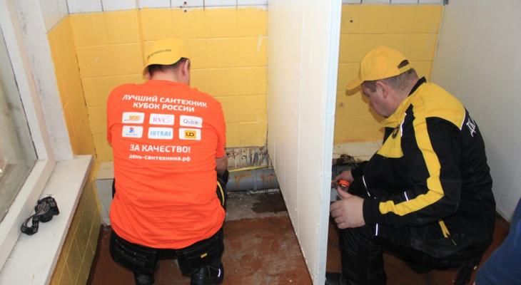 Нижегородские слесари-сантехники стремятся попасть в финал всероссийского конкурса