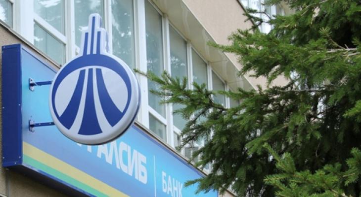 Уралсиб предлагает новую программу  автокредитования «Промо»