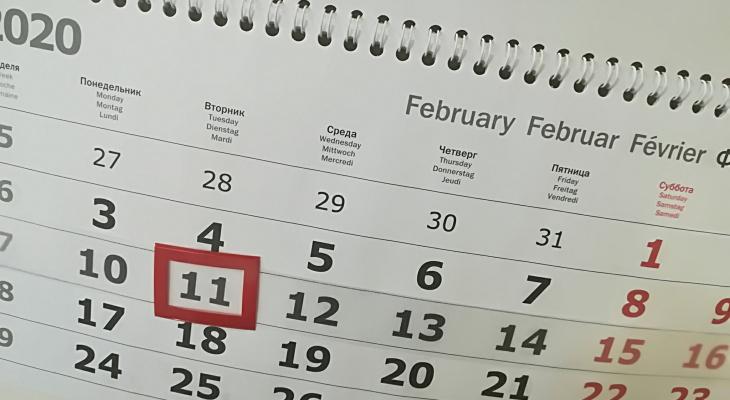 Россиянам напомнили о грядущих длинных выходных в феврале и марте