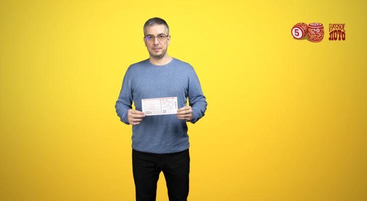 Нижегородец Александр Храмов выиграл миллион рублей