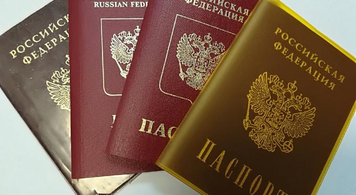 В России хотят установить новый возраст получения паспорта