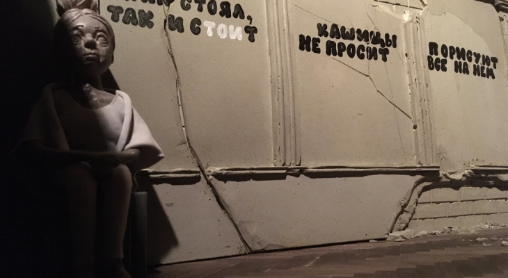 Портал уличного искусства запустили в Нижнем Новгороде