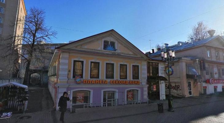 Усадьбу Равкинда в центре Нижнего Новгорода выставили на продажу за 75 млн рублей