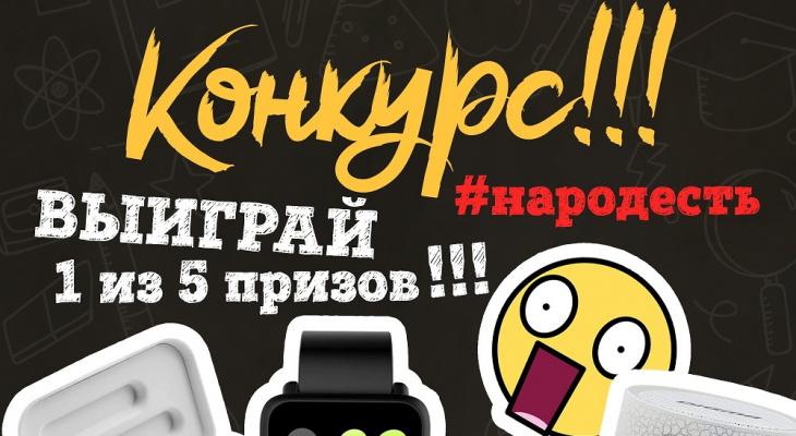 Конкурс на любимое блюдо проводится среди нижегородских школьников