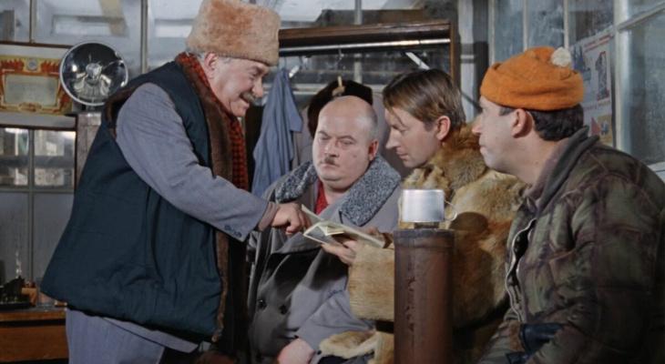 Тест: угадаете советский фильм по знаменитой крылатой фразе из него?