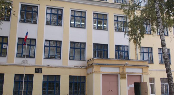 «Усложнятли задания? : как нижегородские школьники будут сдавать ЕГЭ в2020 году