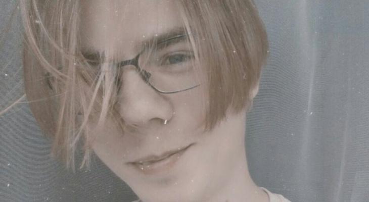17-летний Егор Буторин пропал без вести в Нижегородской области