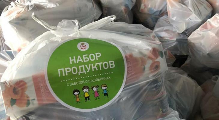 Стало известно, будут ли детям выдавать продуктовые наборы летом