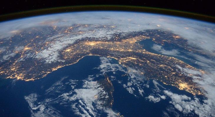 Круглая или куб: ученые спорят о форме Земли