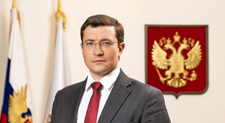 Никитин рассказал о переходе на третий этап снятия ограничений