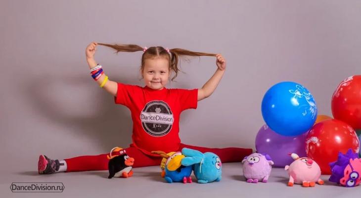 Как нижегородцам выбрать секцию или кружок для ребенка?