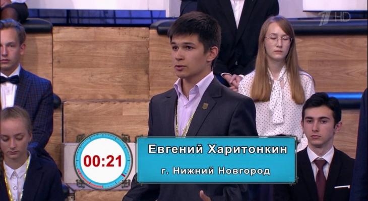 «Умник» изНижнего Новгорода Евгений Харитонкин участвует вТВ-олимпиаде (ВИДЕО)