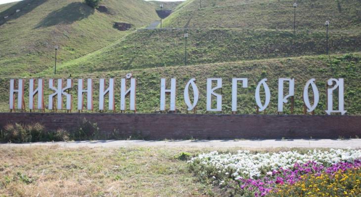 В Нижнем Новгороде планируют провести марафон в честь 800-летия города
