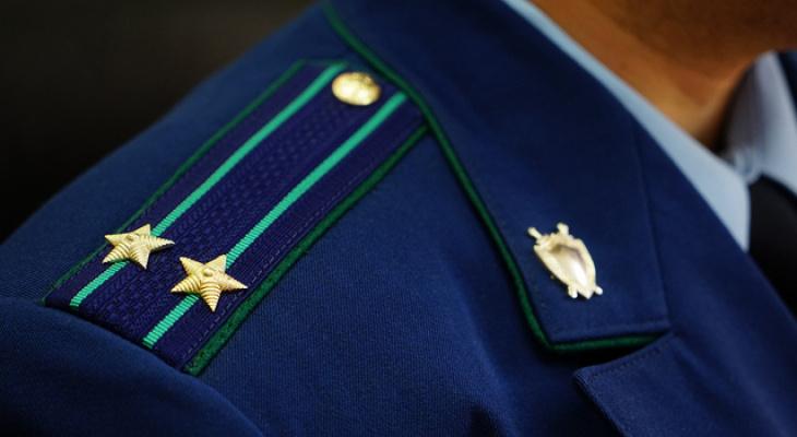 Прокурор Нижнего Новгорода ушел со своего поста