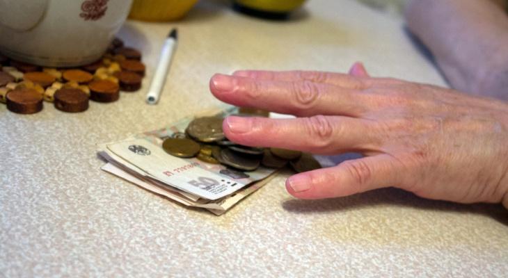 В России хотят повысить единовременные выплаты пенсионерам