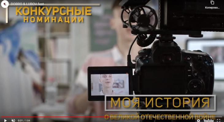 Самой младшей участнице фестиваля мобильного кино «Dobro&Lubov» – 13 лет