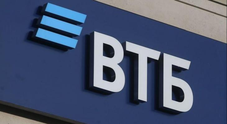 ВТБ предупреждает об активизации мошенников перед «черной пятницей»