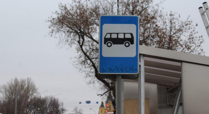 На умную транспортную систему в Нижнем потратят почти миллиард рублей