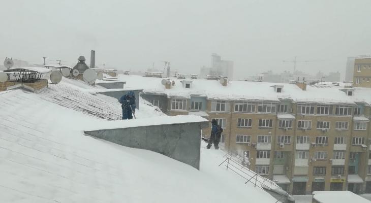В выходные в Нижнем Новгороде резко похолодает