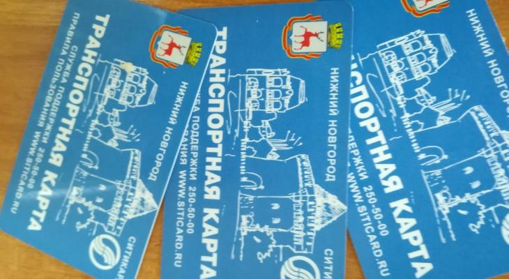 Проездные для нижегородских школьников и студентов стали бессрочными