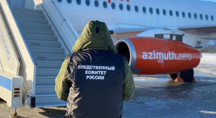 Названа причина возвращения ваэропорт «Стригино» подавшего сигнал бедствия самолета