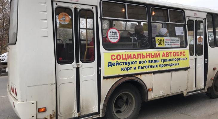 Транспортные карты нижегородцев старше 65 лет разблокируются автоматически