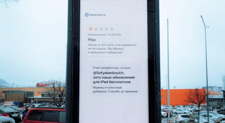Это не шутка: спустя пять лет ВКонтакте обновляет приложение для iPad