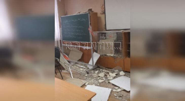 В администрации прокомментировали обрушение потолка в школе № 139 Нижнего Новгорода