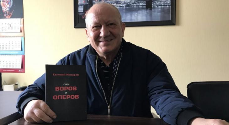 «Справедливость искали укриминальных авторитетов»: экс-глава бандитского отдела о90-х вНижнем