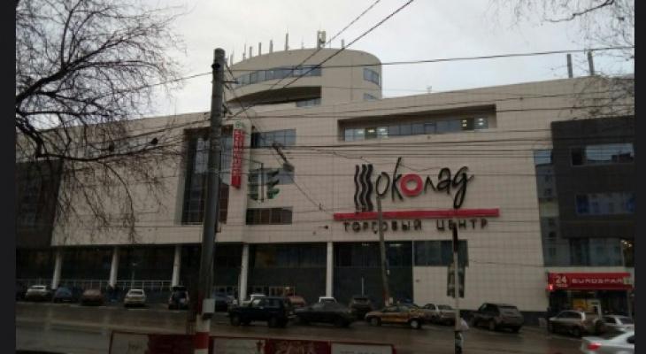Подешевевший вдва раза ТЦ«Шоколад» вНижнем Новгороде выставили нааукцион