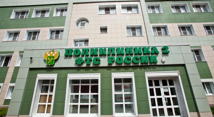 Оперативники ФСБ задержали начальника отдела поликлиники таможенной службы в Нижнем Новгороде