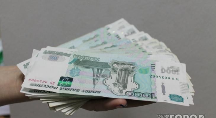 Пособия по безработице начали платить по-новому с 8 апреля