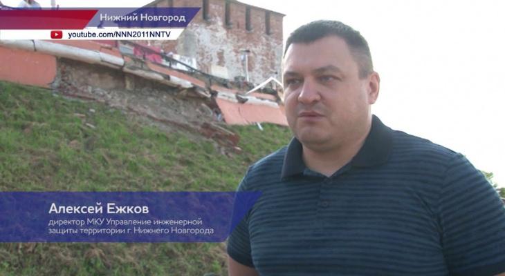 Директор управления инженерной защиты Алексея Ежков решил нажиться на ЧС по сходу оползня